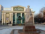 Гостиница Европа Палас, Астана