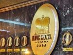Гостиница King, Астана
