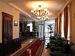 Mukammal Hotel, Astana