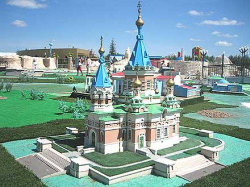 комплекс Атамекен, Астана