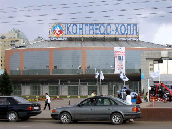 Конгресс Холл, Астана